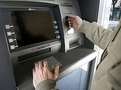 Tarifas bancarias 2012