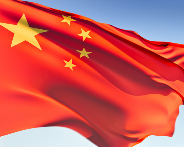 Comercio con China