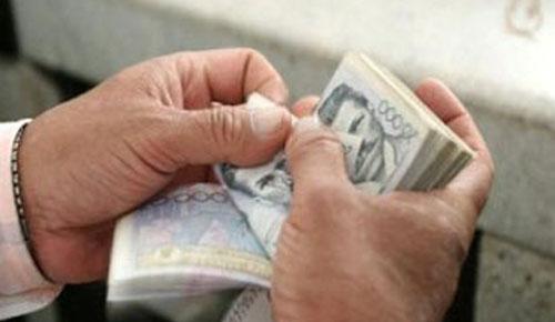 salario minimo 2012