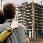 subsidio hipotecario 2012
